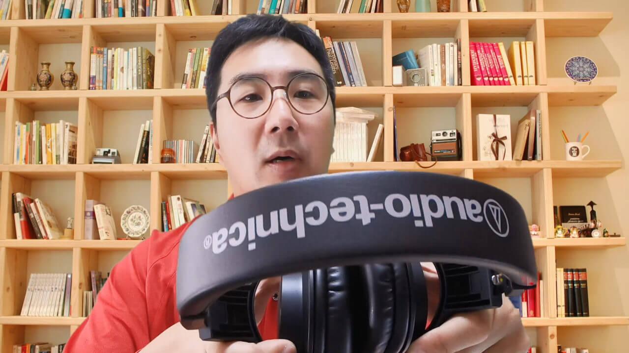 オーディオテクニカのヘッドフォン頭頂部