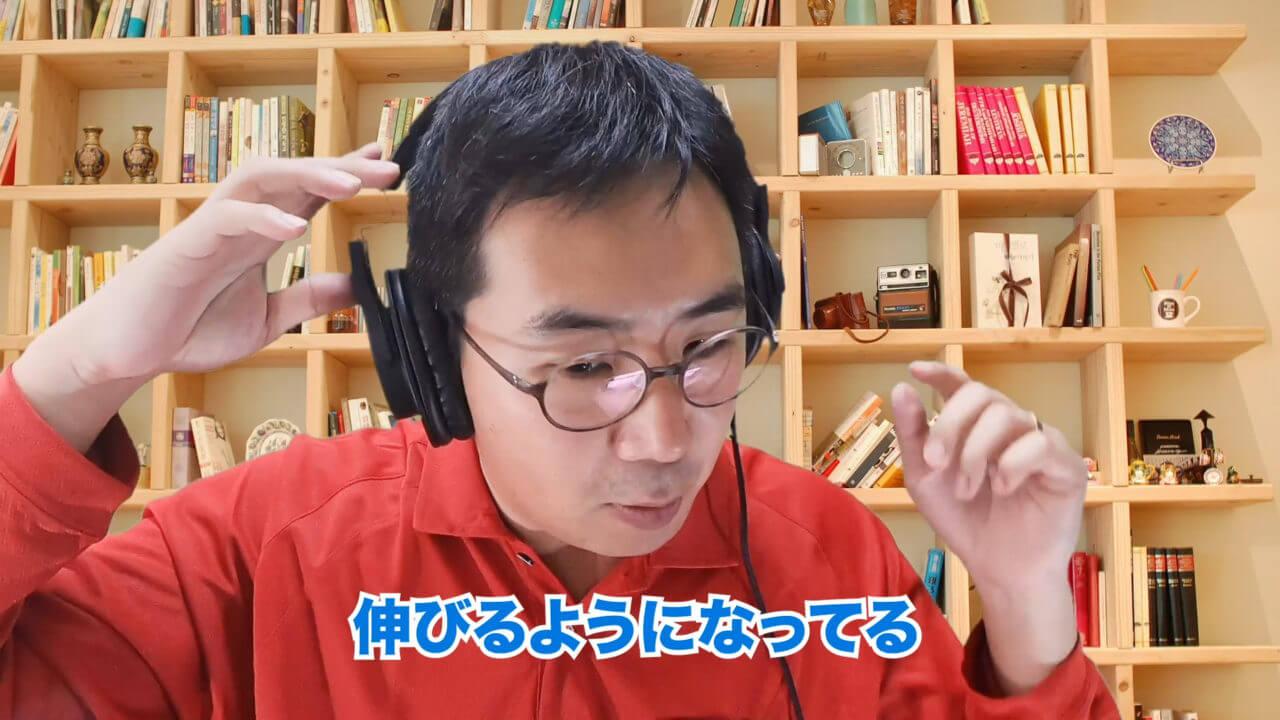 ATH-M20X は頭から耳までの長さが調整できる