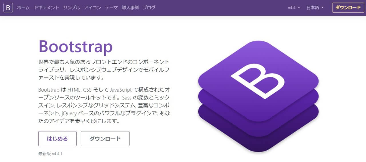 Bootstrap4