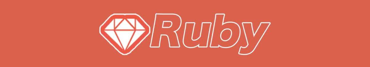 おすすめ言語Ruby