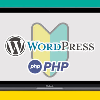 【質問無制限】はじめてのWordPressブログのWEBサーバーインストールからドメイン登録・ブログ公開まで完全解説